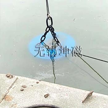 潜水电磁铁