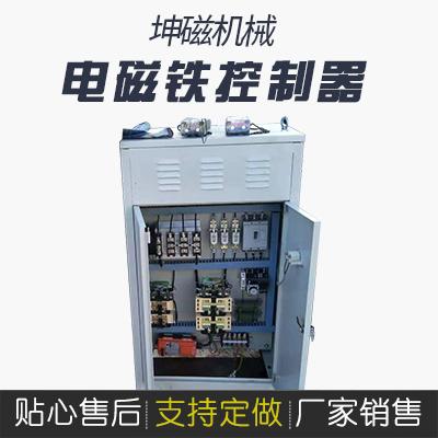 电磁铁控制器