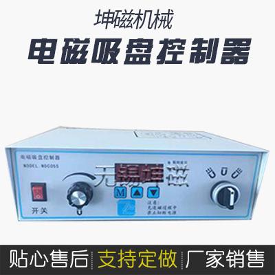 电磁吸盘控制器
