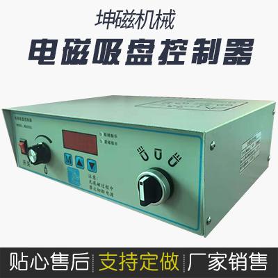 电子控制器