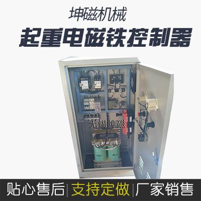 起重电磁铁控制器