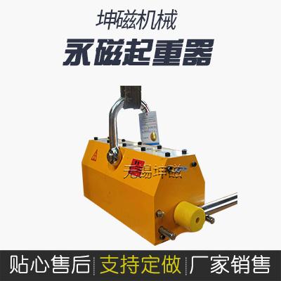YC系列手动永磁起重器