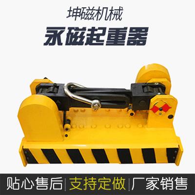 自动永磁吸吊器