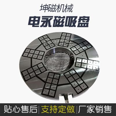 立式车床用电永磁吸盘
