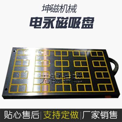 CNC电控永磁吸盘
