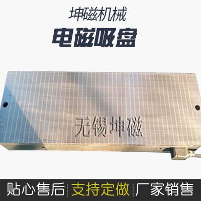 X11密极电磁吸盘