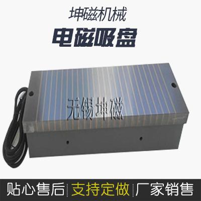 X11细目电磁吸盘
