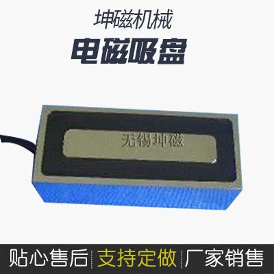 小型吸盘式电磁铁
