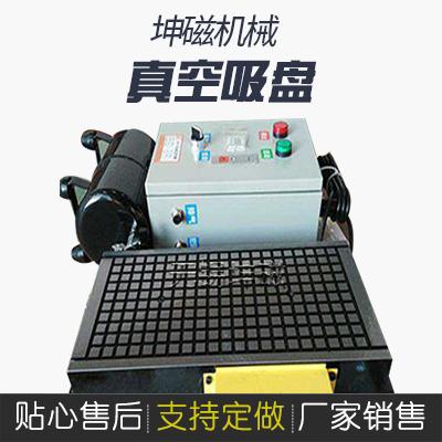 坤磁CNC真空吸盘