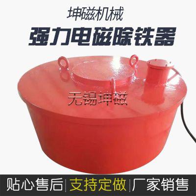 RCDB-干式自冷电磁除铁器