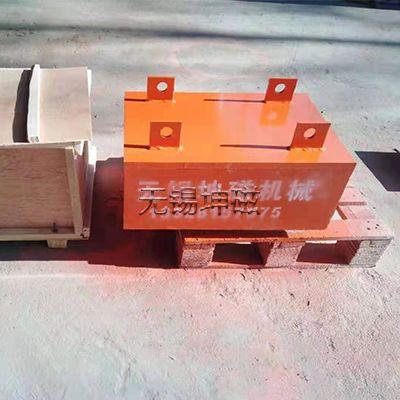 悬挂式除铁器