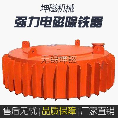 超强圆盘式电磁除铁器